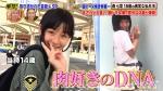 森七菜 沸騰ワード 2020年07月31日放送0053