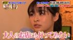 森七菜 沸騰ワード 2020年07月31日放送0056