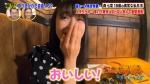 森七菜 沸騰ワード 2020年07月31日放送0069