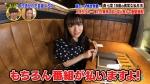 森七菜 沸騰ワード 2020年07月31日放送0080
