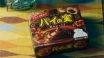 森七菜 ロッテ パイの実 深みショコラ「ショコラひとり占め」篇 0019