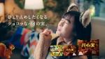 森七菜 ロッテ パイの実 深みショコラ「ショコラひとり占め」篇 0023