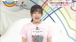 森七菜 ZIP! 2020年08月21日放送 0004