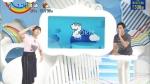森七菜 ZIP! 2020年08月21日放送 0014