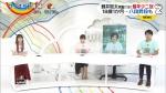 森七菜 ZIP! 2020年08月21日放送 0016
