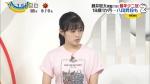 森七菜 ZIP! 2020年08月21日放送 0017