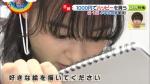 森七菜 ZIP! 2020年08月21日放送 0033