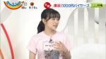 森七菜 ZIP! 2020年08月21日放送 0040