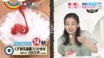 森七菜 ZIP! 2020年08月28日放送 0021