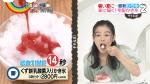 森七菜 ZIP! 2020年08月28日放送 0022