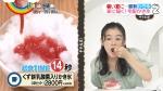 森七菜 ZIP! 2020年08月28日放送 0023