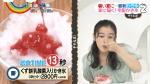 森七菜 ZIP! 2020年08月28日放送 0024