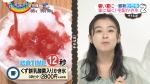森七菜 ZIP! 2020年08月28日放送 0026