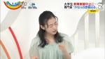 森七菜 ZIP! 2020年08月28日放送 0027