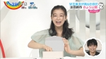 森七菜 ZIP! 2020年08月28日放送 0030