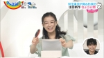 森七菜 ZIP! 2020年08月28日放送 0031