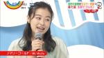 森七菜 ZIP! 2020年08月28日放送 0044