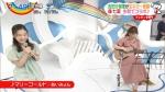 森七菜 ZIP! 2020年08月28日放送 0046