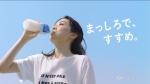 永野芽郁 アサヒ飲料 カルピスウォーター「夏のドキドキ」編 0012