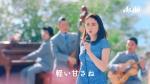 長澤まさみ アサヒ飲料 カルピスLight Blue 「軽甘」篇 0003