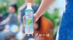 長澤まさみ アサヒ飲料 カルピスLight Blue 「軽甘」篇 0005