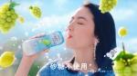 長澤まさみ アサヒ飲料 カルピスLight Blue 「軽甘」篇 0010