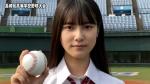 永田凛 長崎高等学校野球大会 2020_0013