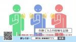 中井美穂 政府広報 「新型コロナ接触確認アプリの紹介」篇 0004