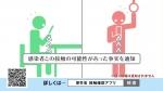 中井美穂 政府広報 「新型コロナ接触確認アプリの紹介」篇 0007