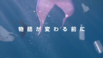 岡副麻希 日本民間放送連盟「物語が変わる前に」篇 0008