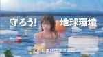 岡副麻希 日本民間放送連盟「物語が変わる前に」篇 0012