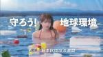 岡副麻希 日本民間放送連盟「物語が変わる前に」篇 0013