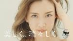 saeko_wc_spat_ririshiku_015.jpg