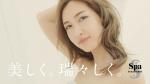 saeko_wc_spat_ririshiku_016.jpg