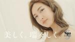saeko_wc_spat_ririshiku_017.jpg