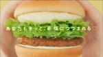 雑賀サクラ モスバーガー「モスクリームチーズガール」篇 0013