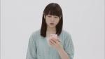 桜井日奈子 コスモ石油 「そこまでコミっと」篇0001