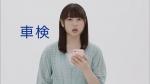 桜井日奈子 コスモ石油 「そこまでコミっと」篇0002