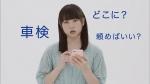 桜井日奈子 コスモ石油 「そこまでコミっと」篇0003