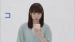 桜井日奈子 コスモ石油 「そこまでコミっと」篇0005
