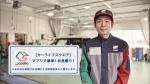 桜井日奈子 コスモ石油 「そこまでコミっと」篇0008