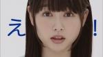 桜井日奈子 コスモ石油 「そこまでコミっと」篇0010