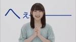 桜井日奈子 コスモ石油 「そこまでコミっと」篇0012