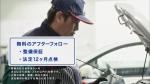 桜井日奈子 コスモ石油 「そこまでコミっと」篇0014
