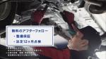 桜井日奈子 コスモ石油 「そこまでコミっと」篇0015