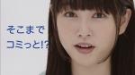 桜井日奈子 コスモ石油 「そこまでコミっと」篇0017