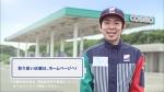 桜井日奈子 コスモ石油 「そこまでコミっと」篇0019