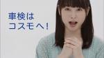 桜井日奈子 コスモ石油 「そこまでコミっと」篇0021