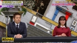 関水渚 全力!脱力タイムズ 20200508_0003