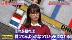 関水渚 全力!脱力タイムズ 20200508_0015